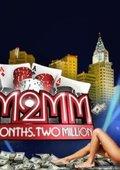 真人秀:两个月赢两百万 第一季 海报