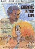 Burning in the Sun 海报