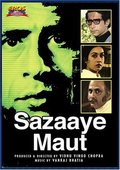 Sazaye Maut 海报
