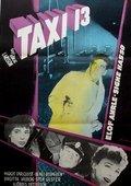 Taxi 13 海报