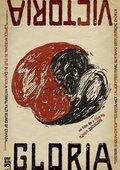 格洛丽亚·维多利亚 海报