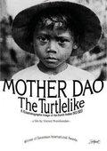 Moeder Dao, de schildpadgelijkende 海报