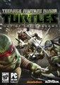 忍者神龟:冲出阴暗