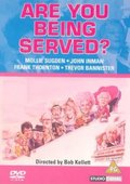 Are You Being Served? 海报