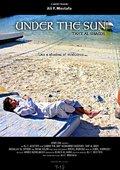 Under the Sun 海报