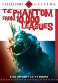 The Phantom from 10,000 Leagues 海报