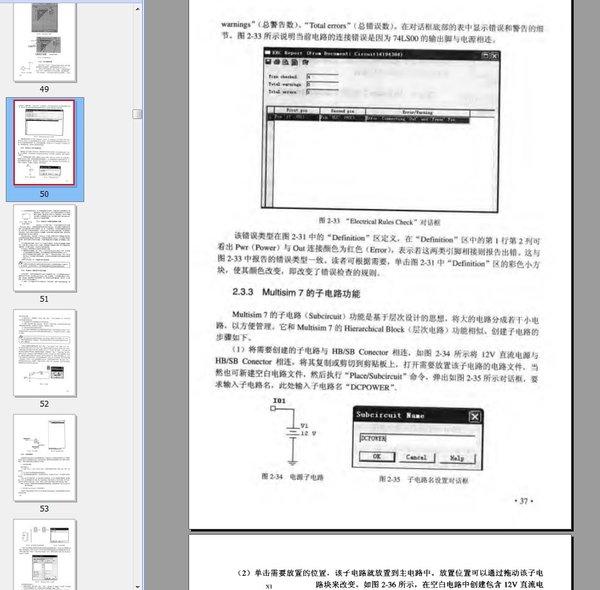 简介:  内容简介: 本书以使广大学生和工程技术人员掌握先进的电子电路设计和实验方法、适应现代电子电路设计自动化潮流、初步具备电子电路设计和测试能力为目标,着重介绍基于电路级的仿真与设计软件------Multisim 7的基本操作方法和仿真及设计功能。为了满足广大工程技术人员需要,本书对Multisim 7配套PCB设计软件Ultiboard 7也进行了详细讲述。 内容截图: