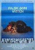 Falsk som vatten 海报