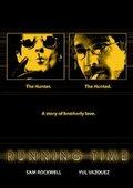 Running Time 海报