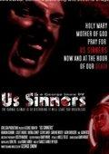 Us Sinners 海报