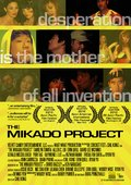 The Mikado Project 海报