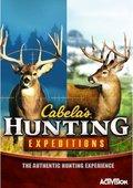 坎贝拉狩猎探险 海报