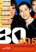 30 Years 海报