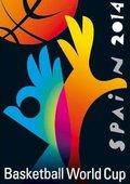 2014年篮球世界杯