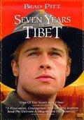 Seven Years in Tibet 海报