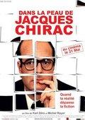 Dans la peau de Jacques Chirac 海报