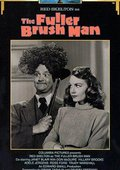 The Fuller Brush Man 海报