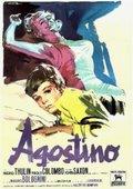 Agostino 海报