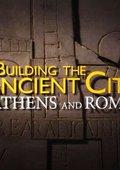BBC:建造古代城市:雅典和罗马 海报