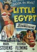 埃及香妃 海报