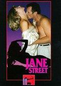 Jane Street 海报