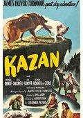 Kazan 海报