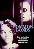 Common Bonds 海报