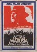 来自玛茹西亚的信 海报