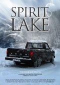 Spirit Lake 海报
