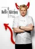 地狱厨房 第九季