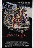 Vicious Lips 海报