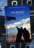 Low Budget 海报