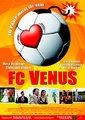 维纳斯与足球