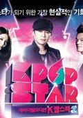 K-pop Star 第二季 海报