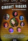 Circuit Riders 海报