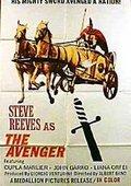 The Avenger 海报