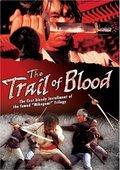 Trail of Blood 海报