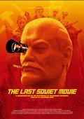 The Last Soviet Movie 海报