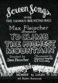 I'd Climb the Highest Mountain 海报
