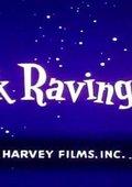 Stork Raving Mad 海报