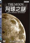 BBC:月亮之谜