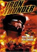 Iron Thunder 海报