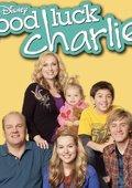 查莉成长日记 第二季 海报