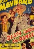 Death Rides the Range 海报
