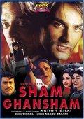 Sham Ghansham 海报