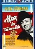 Max, der Taschendieb 海报
