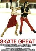 Skate Great! 海报