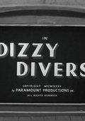 Dizzy Divers 海报