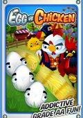 蛋VS鸡 海报