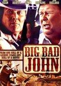 Big Bad John 海报